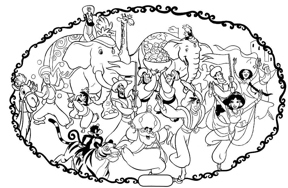 Colorear Aladino uno | CIBERCUENTOS